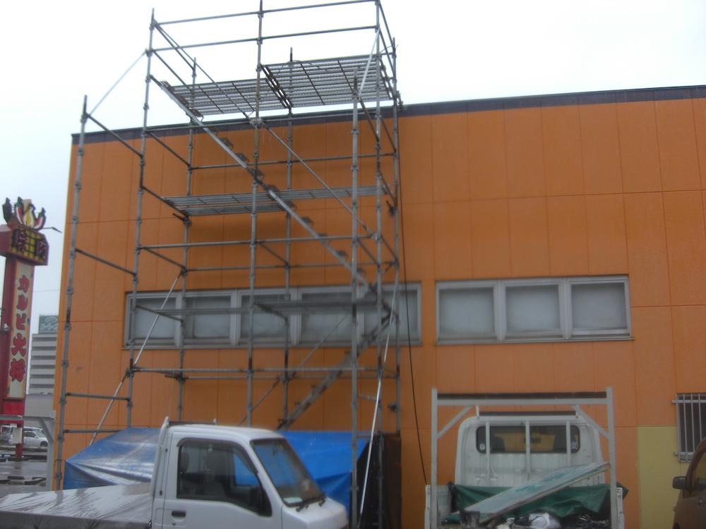 屋根の塗装(ブックタウン様)